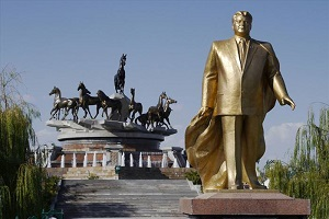 טיול קבוצות טורקמניסטן